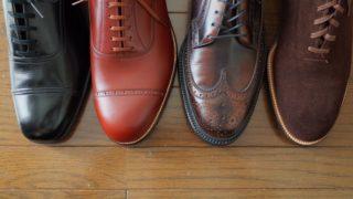 Vintage Shoes 4傑